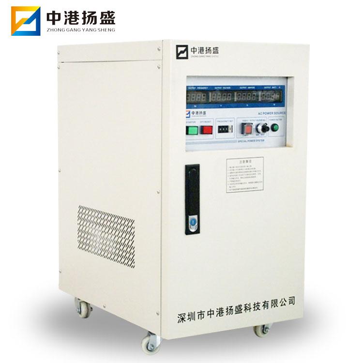 3KVA单相变频电源,变频电源,交流变频电源,变压变频电源