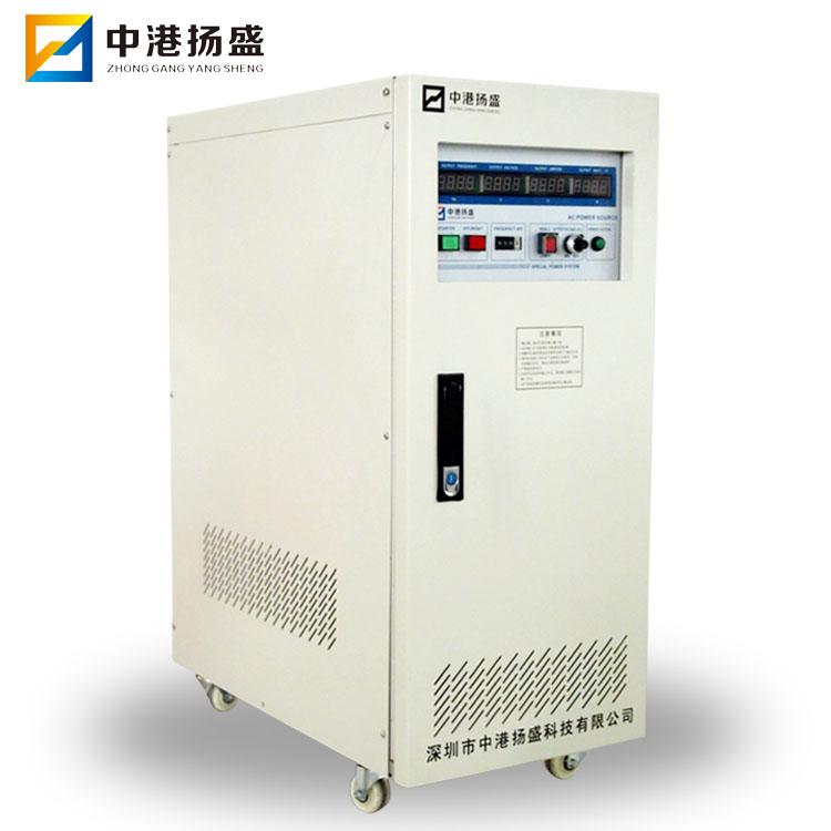 10KVA/KW单相变频电源,交流变频电源,60HZ变频电源,电机测试电源