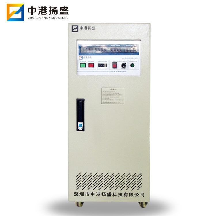 10KVA交流变频电源