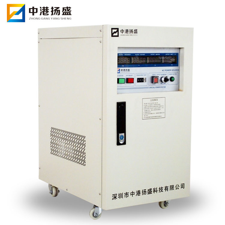 1000W变频电源,变频电源图片,变频电源技术参数表