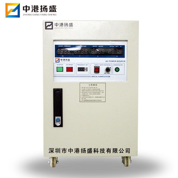 变频电源保养方法2