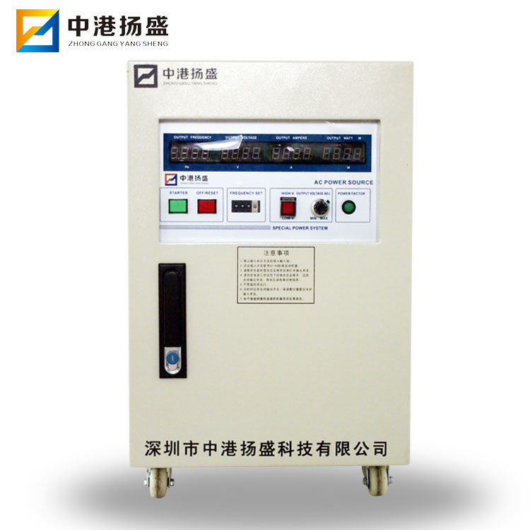 3KVA变频电源,变频电源技术参数,变频电源图片,变频电源图片