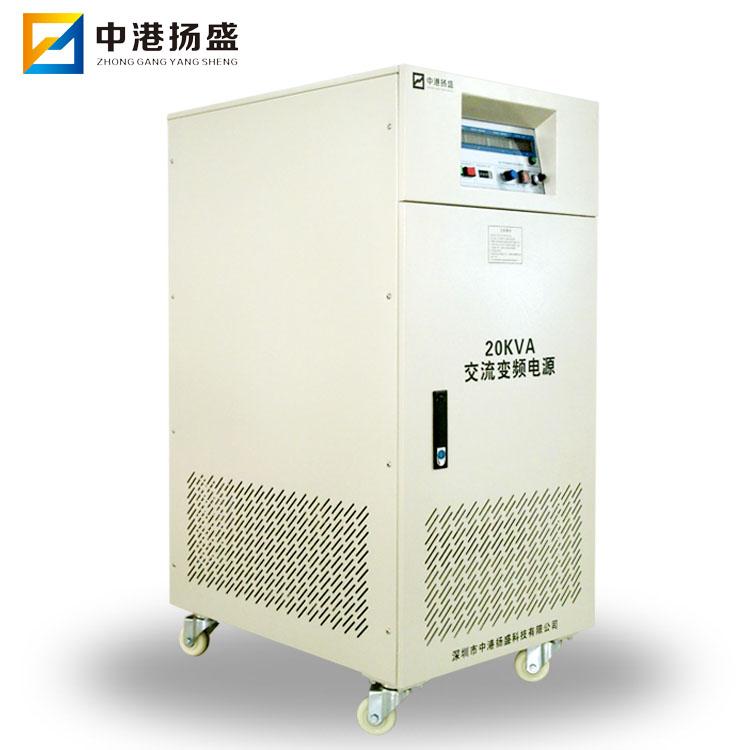 三相20KVA变频电源,交流变频电源,60HZ变频电源,三相变频电源