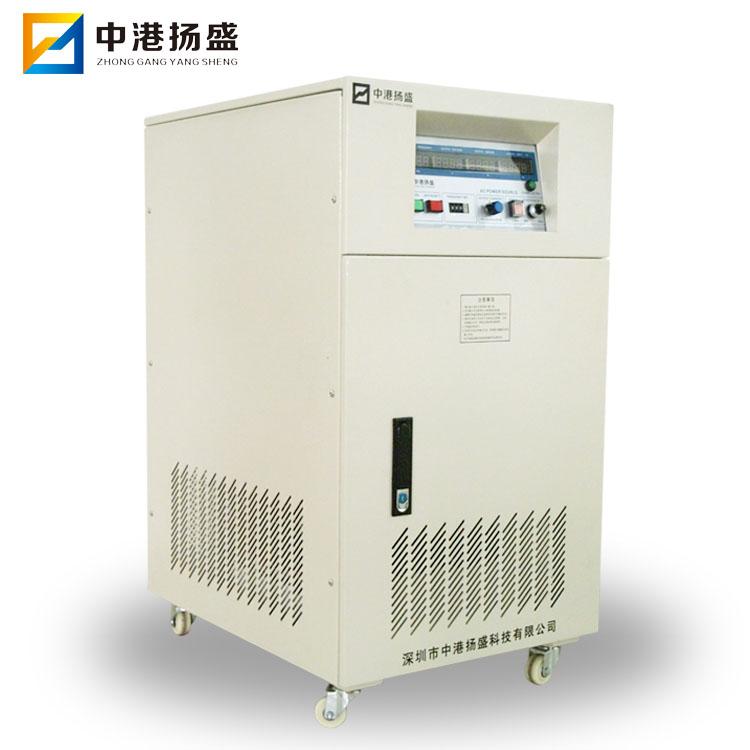 三相变频电源,10KVA三相变频电源,交流变频电源,变频电源