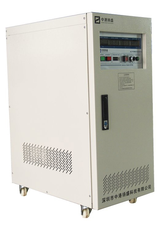 3KVA AC Power Source