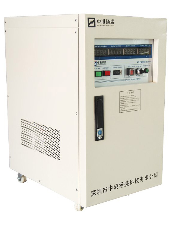 15Kva ac power source