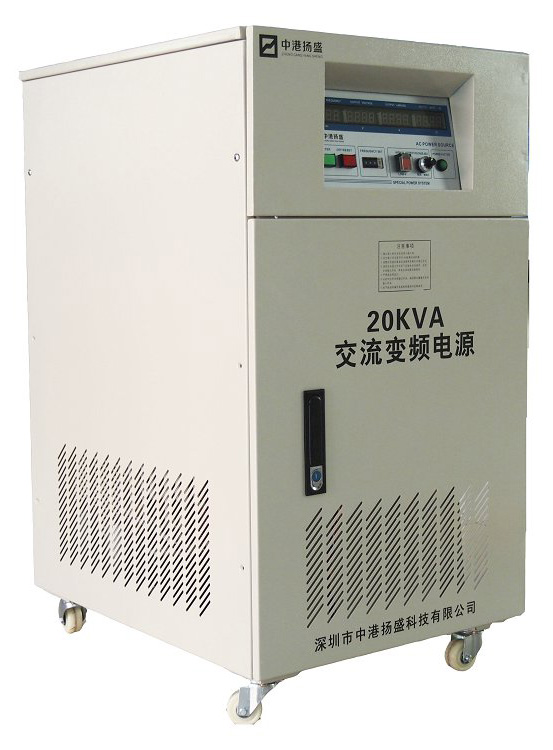 20kva ac power source