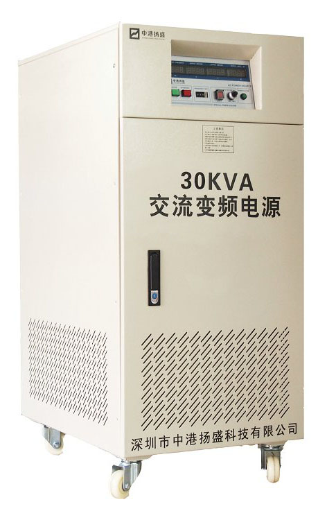 30kva ac power source