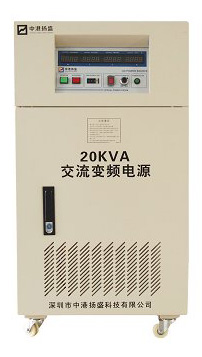 20Kva three phases ac power source