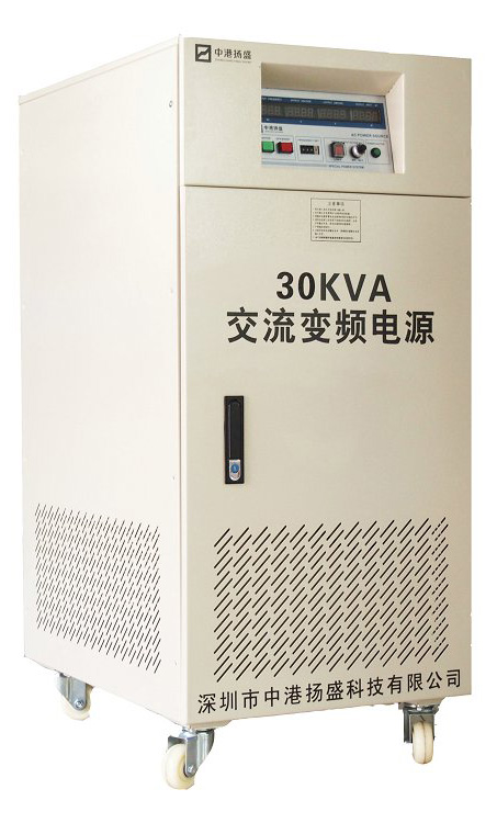 30kva 3 phases ac power source