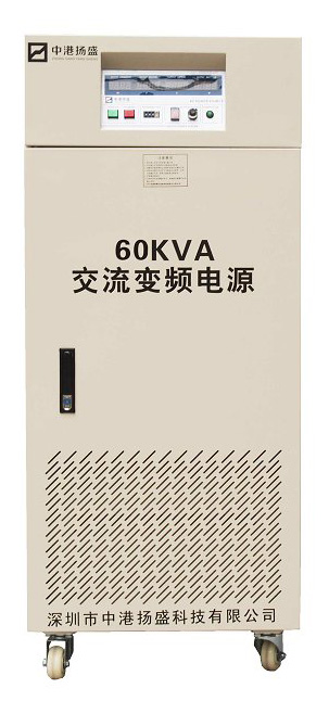 60kva three phases ac power source