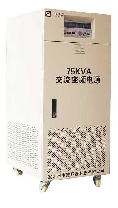 75kva three phases ac power source