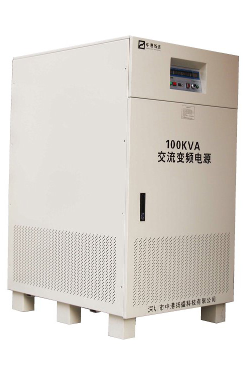 100kva three phases programmable ac power source