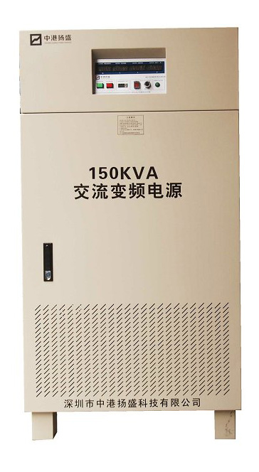 150kva three phases ac power source