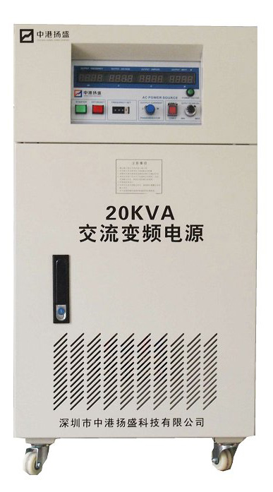 20KVA 3 Phase to 3 Phase AC Power Source
