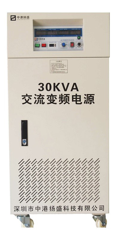 30KVA 3 Phase to 3 Phase AC Power Source