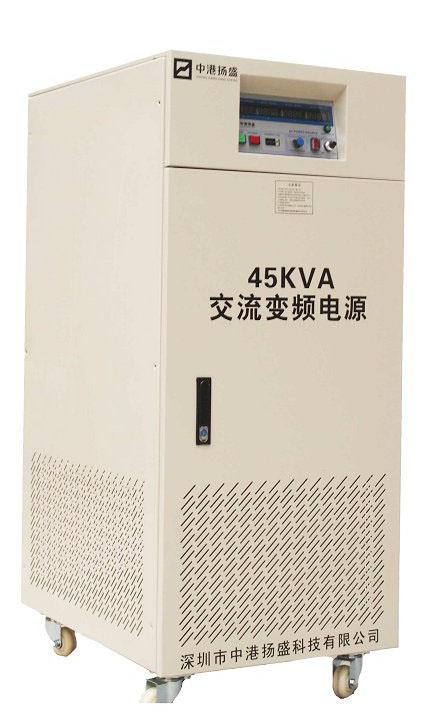 45KVA Three Phase to Three Phase AC Power Source