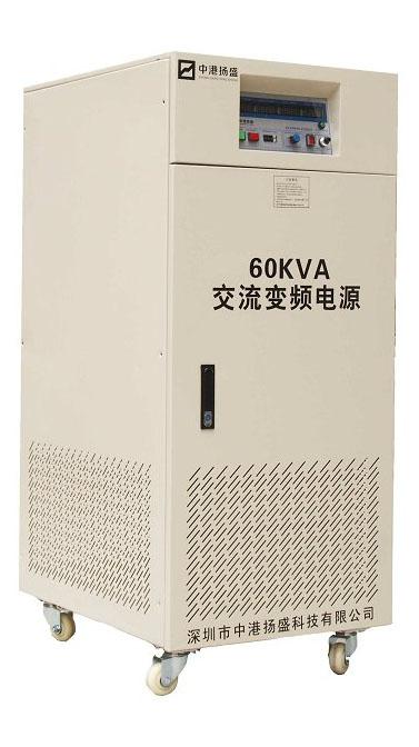60Kva three phase to three phase ac power source