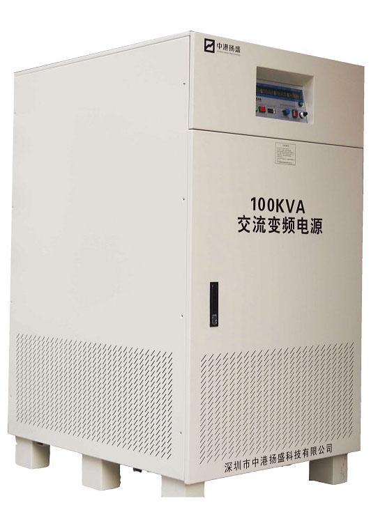 100kva three phase to three phase ac power source
