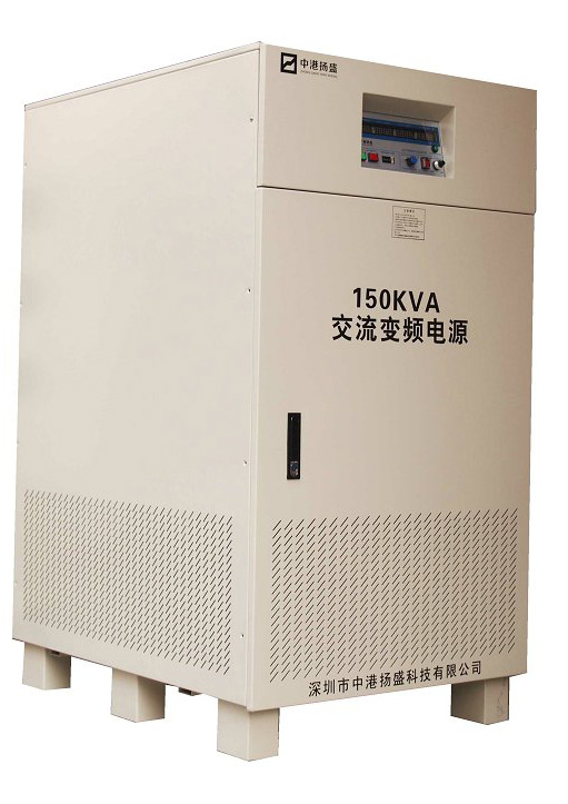 150kva 3 phase to 3 phase ac power source