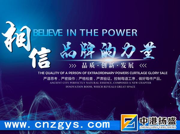 变频电源品牌,变频电源厂家,深圳变频电源品牌,深圳变频电源厂家