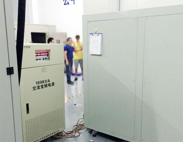 变频电源操作方法,变频电源使用方法,变频电源有哪些功能,变频电源使用说明,变频电源操作说明