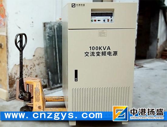 三相变频电源,60HZ变频电源,变频电源的作用,60HZ变频电源原理,变频电源厂家