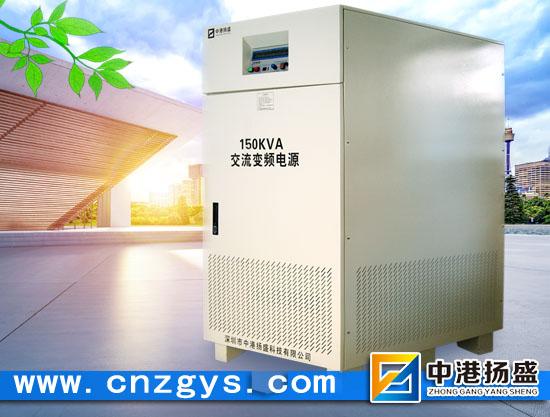 变频电源的电压可调范围,电压转换电源,变频调压电压,变频变压电源,380V转220V变频电源